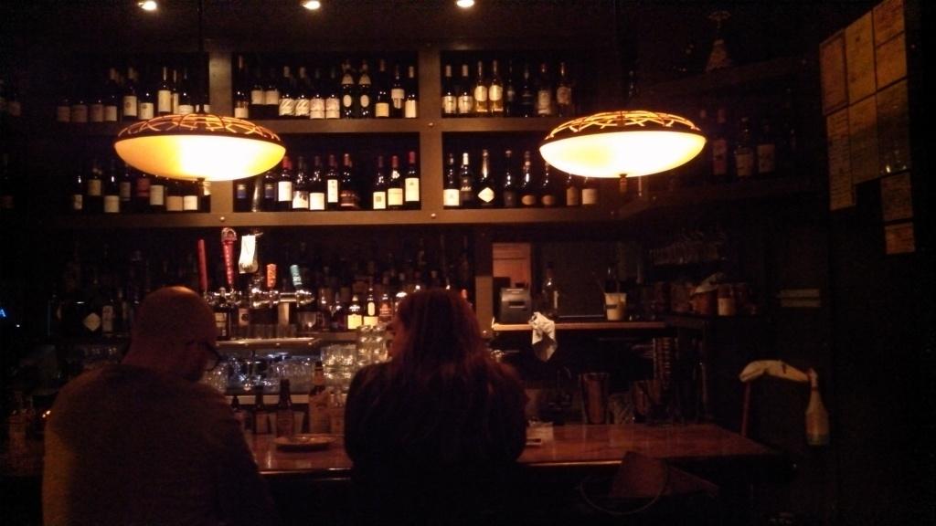 The bar at Bar Charley