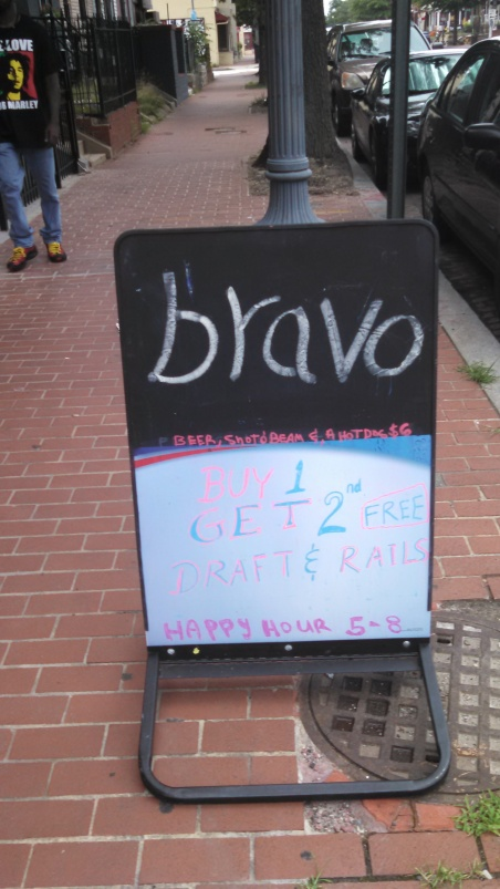 Bravo Bar (photo by Barred in DC)